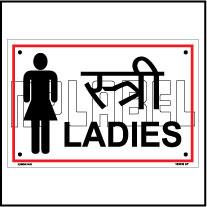 160009 Ladies Toilet Hindi Signs Name Plate