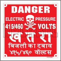 411170 DANGER 415/460 Volts Caution Sticker