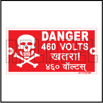 411172 DANGER Board 215 TO 460 Volts