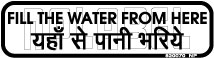 820070 Fill the Water From Here Sticker
