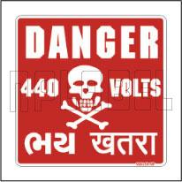 920153 Danger - 440 Voltage Sign Labels