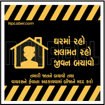 CD1926  COVID19 Stay Home Gujarati Signages