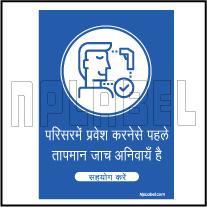 CD1940 Temperature Check Hindi Signages