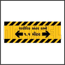 CD1951  COVID19 Keep Distance Gujarati Signages